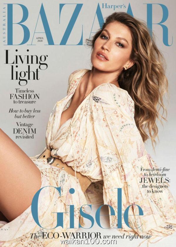 [澳大利亚版]Harper's Bazaar 4月刊 2020年高清PDF电子杂志外刊期刊下载英文原版