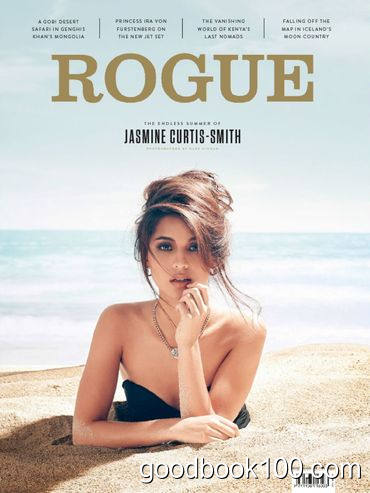 Rogue Philippines – April 2015