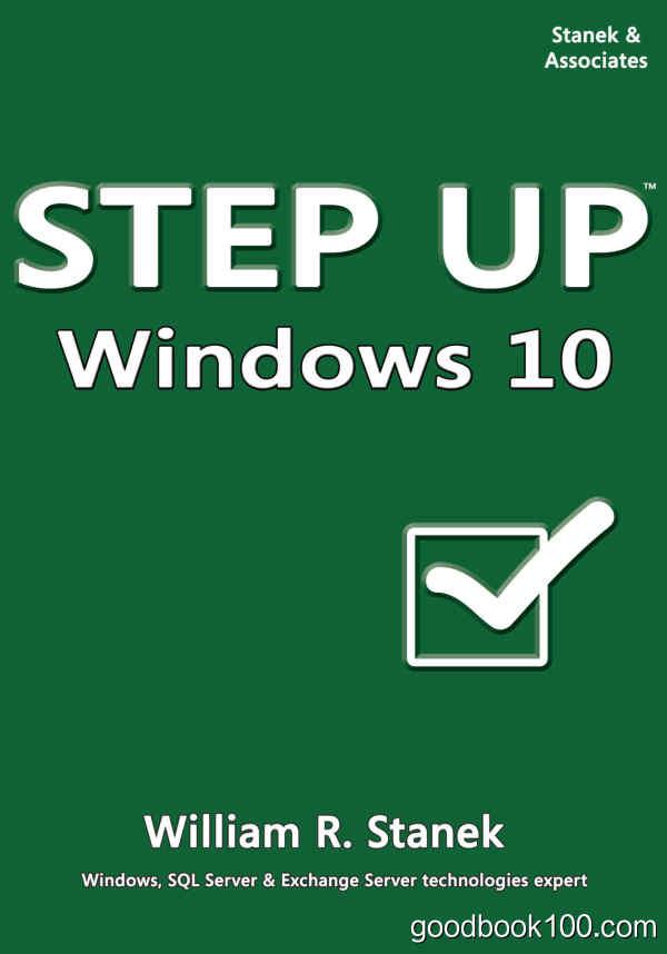 Windows 10: Step Up & Into