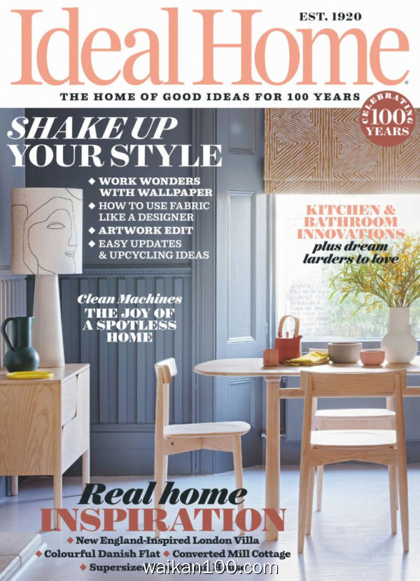 [英国版]Ideal Home 4月刊 2020年 [106MB]