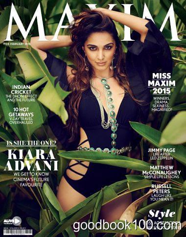 Maxim India – February 2015