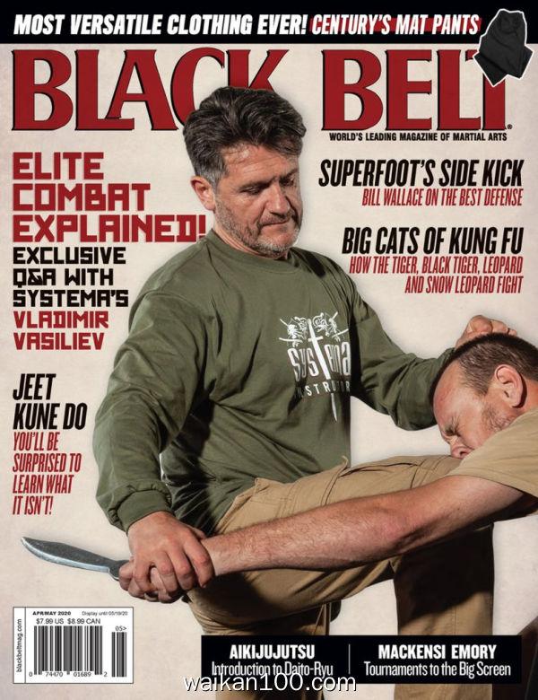 Black Belt 4月5月合刊 2020年 [63MB]