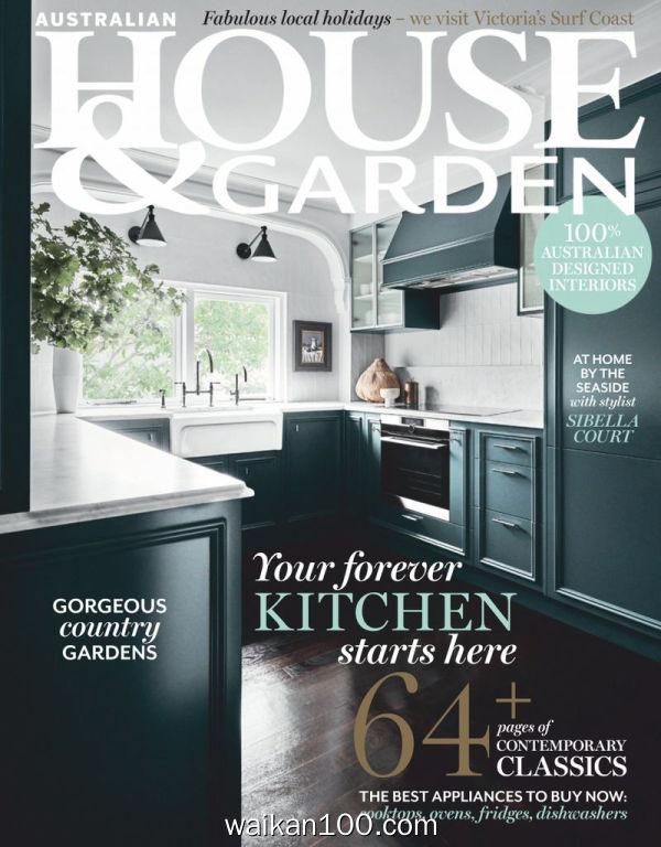 Australian House&Garden 3月刊 2020年高清PDF电子杂志外刊期刊下载英文原版