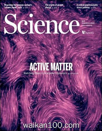 Science 6 3月刊 2020年 [44MB]