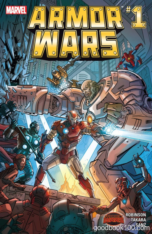 Armor Wars #1-5 (2015) (COMPLETE)