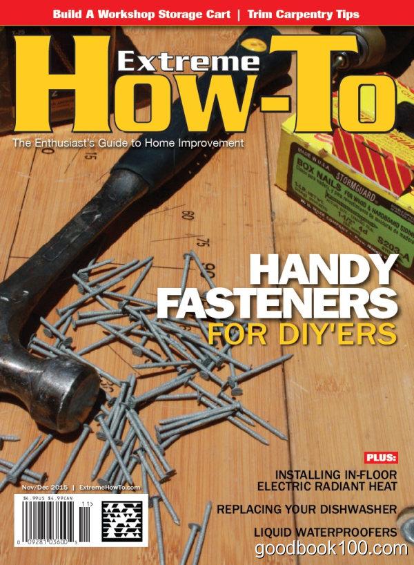 Extreme How-To Magazine – December 2015