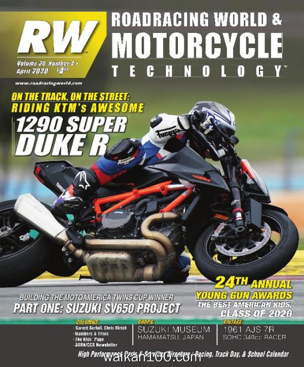Roadracing World 3月刊 2020年高清PDF电子杂志外刊期刊下载英文原版
