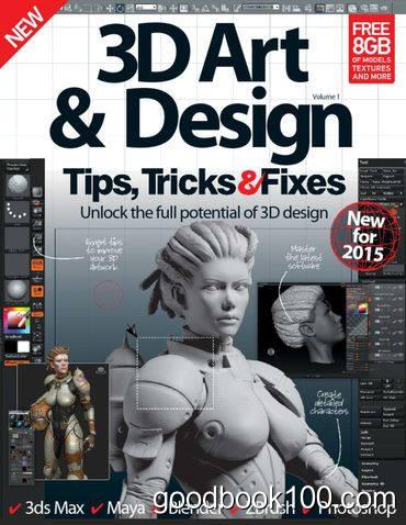 3D Art & Design Tips, Tricks & Fixes Revied Edition