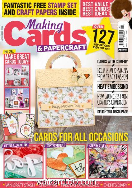 Making Cards&Papercraft 3月刊 2020年 [53MB]