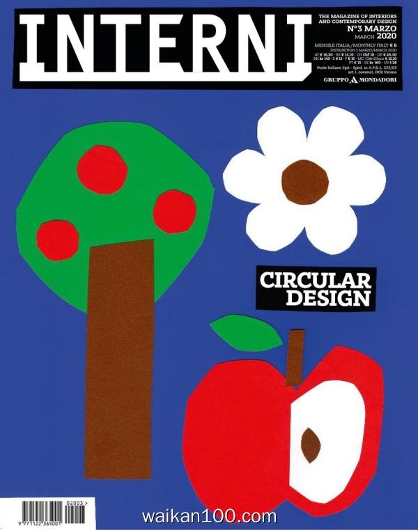 Interni Italia 4月刊e 2020年 [30MB]