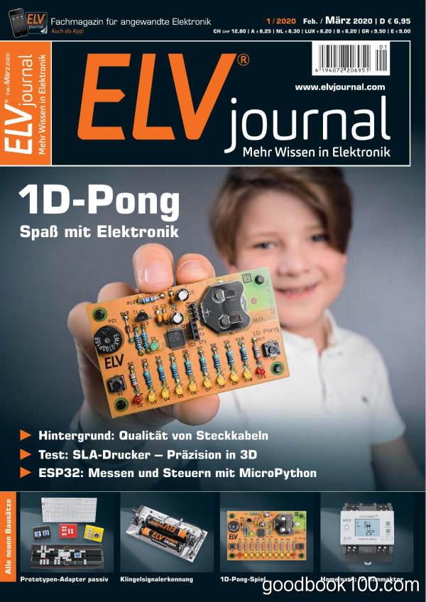 ELV_Journal_-_Februar-M_228_rz_2020英文原版高清PDF电子杂志下载