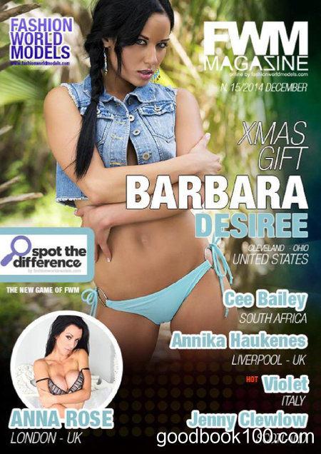 FWM Magazine – Issue 15, December 2014 – P2P