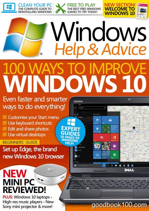 Windows Help & Advice – Christmas 2015