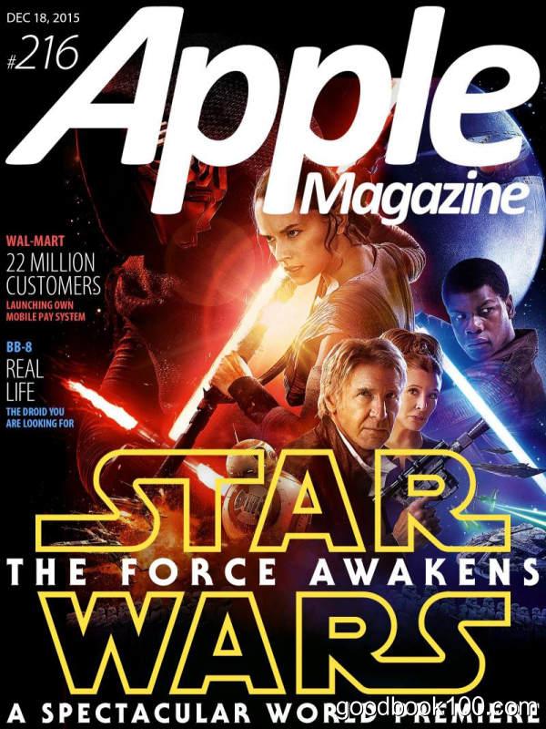 AppleMagazine – 18 December 2015