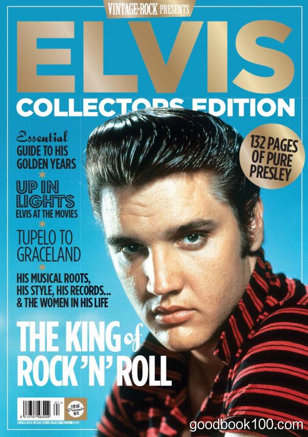 Vintage Rock Presents: Elvis Collectors Edition