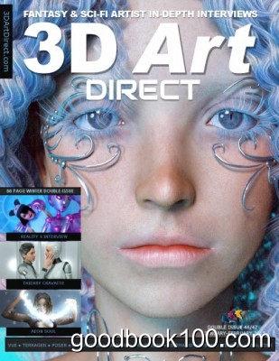 3D Art Direct – January/February 2015