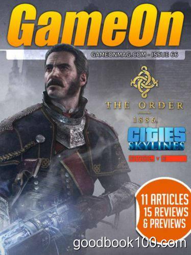 GameOn – April 2015