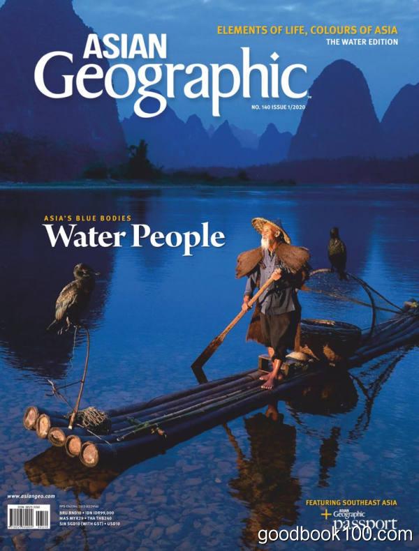 Asian_Geographic_-_February_2020英文原版高清PDF电子杂志下载