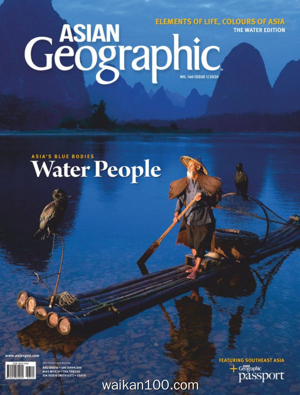 Asian Geographic 2月刊 2020年 [37MB]
