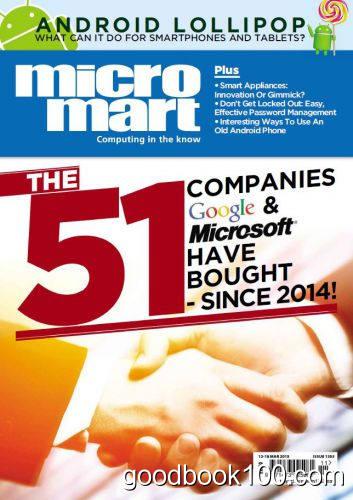 Micro Mart No.1353 – 12 March 2015