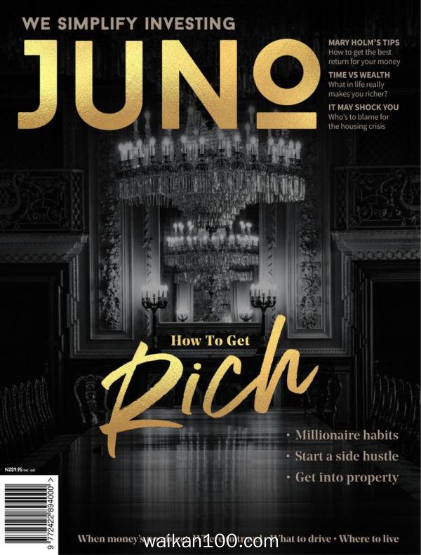 Juno Magazine 2月刊 2020年 [92MB]
