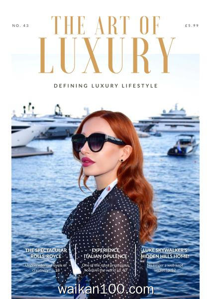 The Art of Luxury 总期数No.43 2020年高清PDF电子杂志外刊期刊下载英文原版
