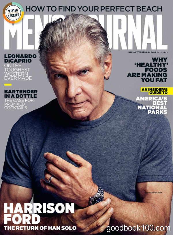 Men's Journal – January/February 2016