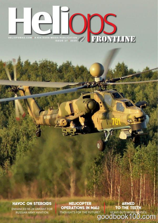 HeliOps_Frontline_-_Isuue_27_2020英文原版高清PDF电子杂志下载