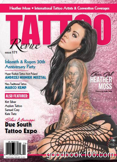 Tattoo Revue – Issue 171, 2015