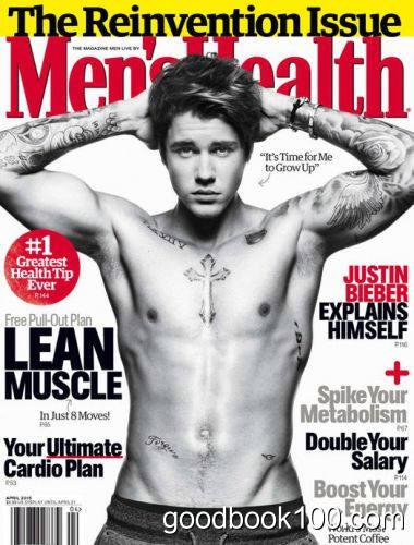 Men's Health USA – April 2015