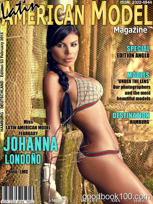 Latin American Model – February 2015