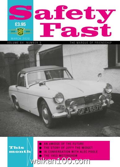 Safety Fast! 3月刊 2020年 [25MB]