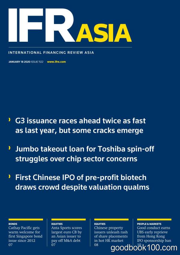 IFR_Asia__January_18_2020英文原版高清PDF电子杂志下载