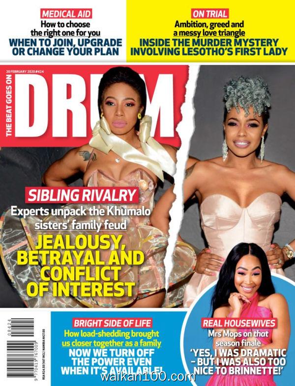Drum 20 2月刊 2020年高清PDF电子杂志外刊期刊下载英文原版