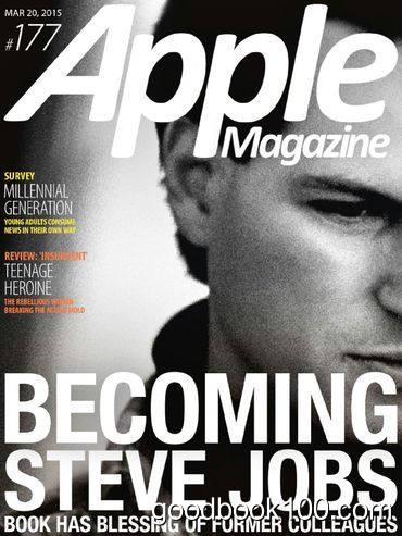 AppleMagazine – 20 March 2015