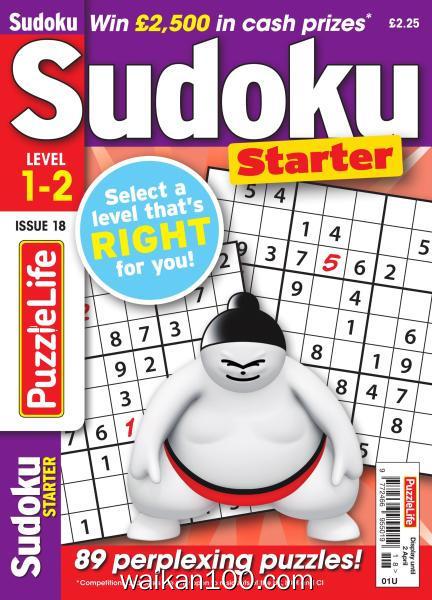 PuzzleLife Sudoku Starter 总期数No.18 3月刊 2020年 [30MB]