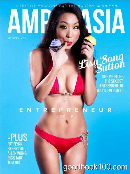 Amped Asia – September 2014 – P2P
