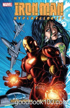 Iron Man: Hypervelocity (TPB) (2017)