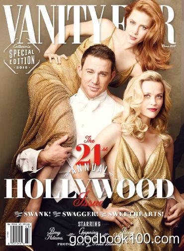 Vanity Fair USA – March 2015