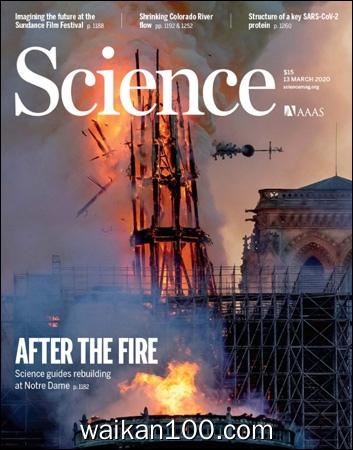 Science 13 3月刊 2020年 [40MB]