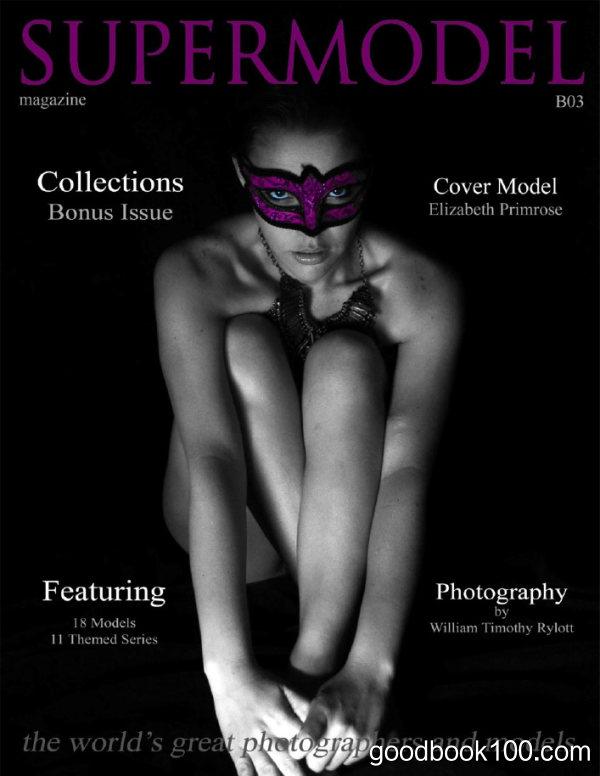 Supermodel Magazine – Bonus Issue 3