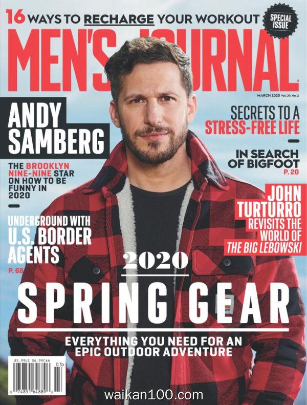 Men's Journal 3月刊 2020年 [120MB]