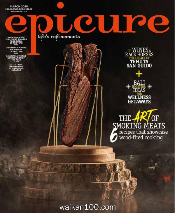 epicure Singapore 3月刊 2020年 [86MB]