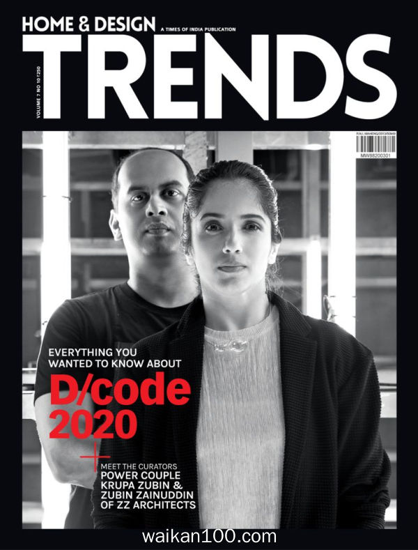 Home&Design Trends 3月刊 2020年 [100MB]