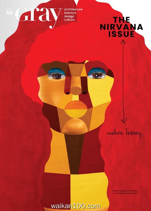 Gray Magazine 2月3月合刊 2020年 [17MB]