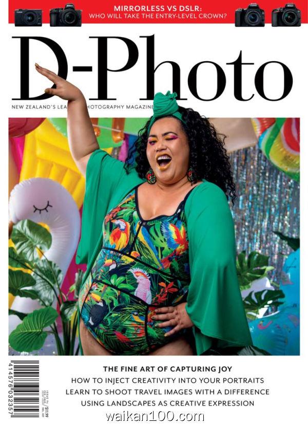 D Photo 2月刊 01 2020年高清PDF电子杂志外刊期刊下载英文原版