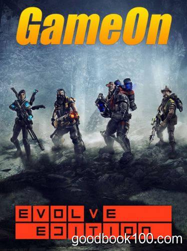 GameOn – Evolve Special Edition