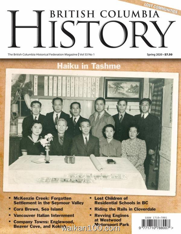 British Columbia History 2月刊 2020年 [25MB]