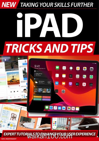 iPad Tricks and Tips 3月刊 2020年 [73MB]