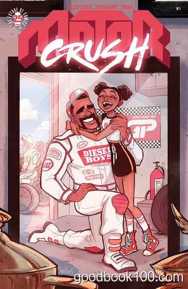 Motor Crush #6 [2017]